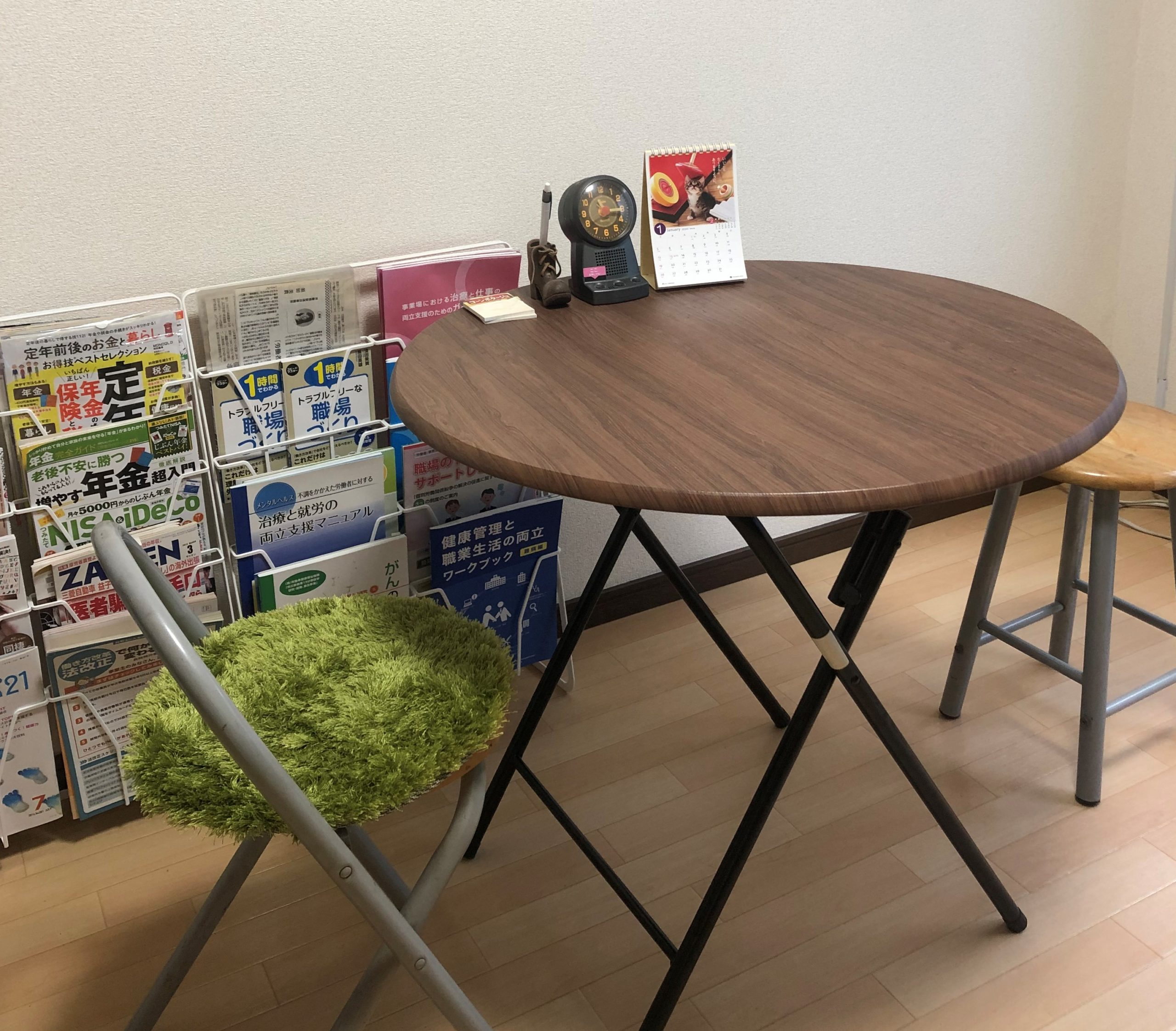 労働相談から人生相談までのってくれる須田さんのオフィス