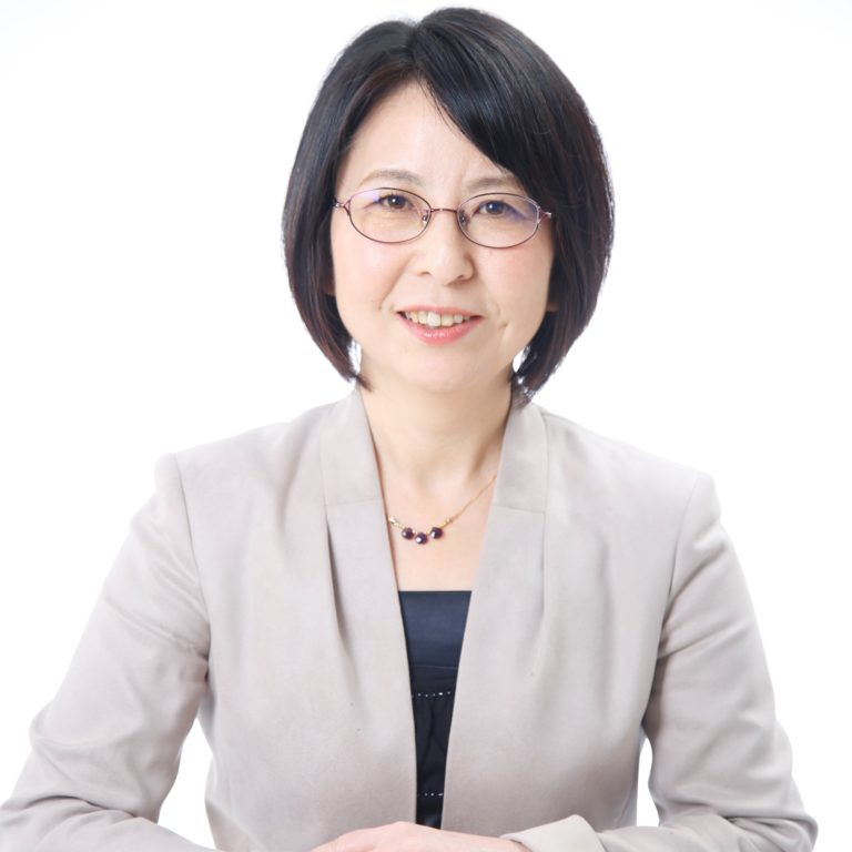 有田美津子